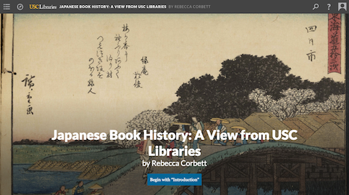 screenshot for digital exhibition, japanese book history