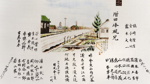 Painting of the Crystal City Family Internment Camp, 1946. Crystal City Collection. Pacific Rim Archive.