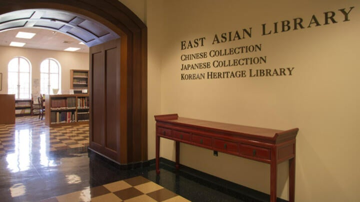 East Asian Library Entrance